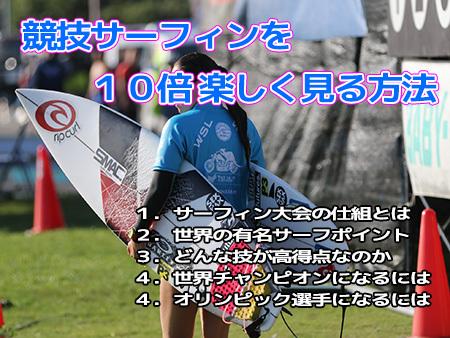 スペシャル特典を差し上げます/東京オリンピックを応援しよう!