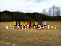 いちばん悪いのは誰? 親子サッカーを行いました。 2018/03/20 21:16:37