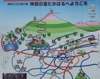 高原総合運動公園(高原町)