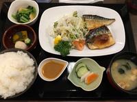 焼魚定食 こはる食堂