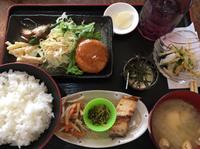 日替り定食 お食事処 味一番 2018/07/11 12:54:01