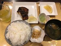 焼き魚定食 源平亮輔