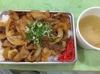 赤スタ丼弁当 ハイタッチ