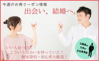 ★【女性限定!】今週使えるクーポン出ました(^○^)★