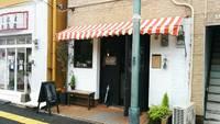 ★清水町の隠れ家的おしゃれカフェ♪『 Flat ・・・