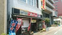 ★大きなお寿司!大淀川近くの「力すし」★