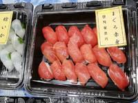 ★新鮮すぎるお寿司が全部97円のバイキング!「博多豊一」★