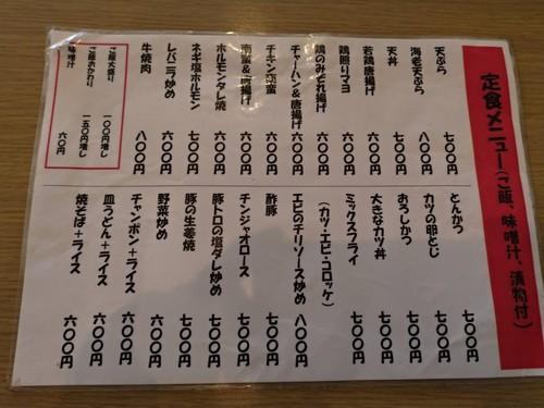 ★【圧巻】でかい、でかすぎる。福岡「かちかち山」のBigチキンソースカツ丼★