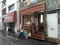 ★お寿司屋さんで食べる安くておいしいからあげ定食!宮崎市の「巧鮨」★