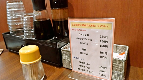 ★清武にNEWOPEN!新鮮なお刺身が食べられる定食屋さん!★