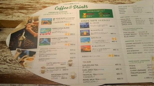 ★大島通線にNEWOPEN!ハワイアンなカフェ「コナズ珈琲」★