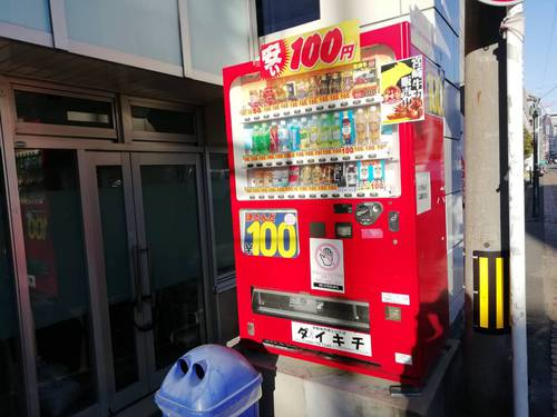 ★ご当地変わり種自販機!「ダイキチ」自販機で「宮崎牛カレー」★
