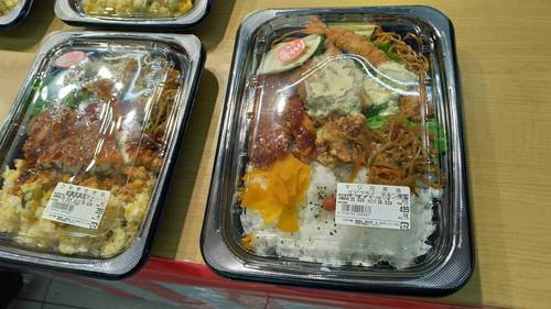 ★マジ卍!卍なボリュームな弁当「ナガノヤ」マジ卍弁当★