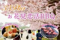 ★昨日はたこ焼きコン&ディナー恋活を開催!★