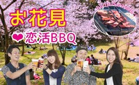 ★25日はお花見BBQ!明日からはず~っと晴れ予報!★