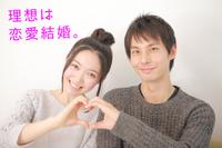 ★昨日は燻製交流会&50代限定編を開催!★