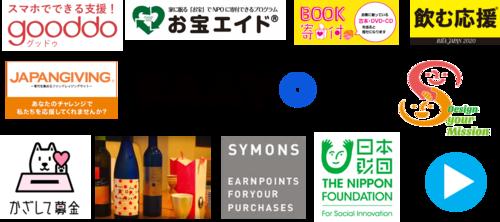 資金調達サポート研修会「志を実現するための新しい資金獲得の方法とは」開催しました!