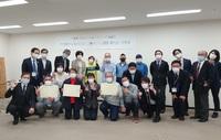 令和2年度 「日本のひなた 地域づくり実・・・