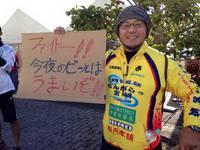 青島太平洋マラソン2016【~30kmまで】