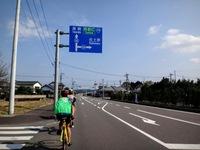【今年最後】らんらんサイクリング【また食べ過ぎた】・後編