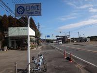ダム探検隊(延岡市)・その2