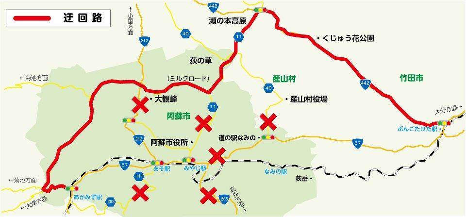 宮崎から熊本方面の道路状況