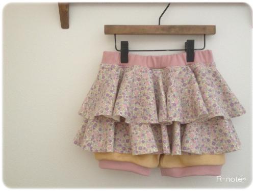 +++子供服 フリル付きパンツ+++