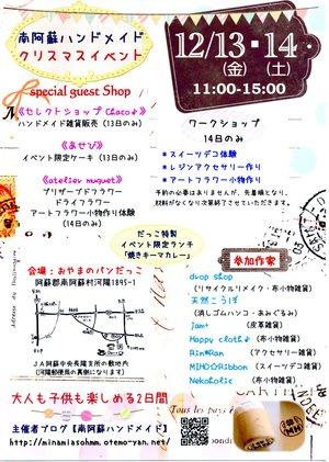 ネットショップ☆紙バンド