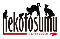 ロゴ作ったよ「猫と住むプロジェクト(nekotosumu)」