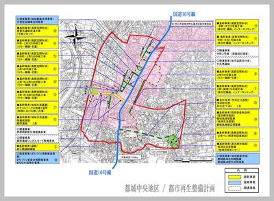 4-1[仮想プラン]都城に歩のネットワークの軸を埋込む