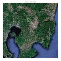 2-6:「 霧島 」 と 「 霧島 」 の 霧の島 : 上