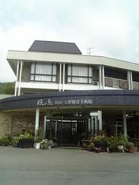 大野勝彦美術館