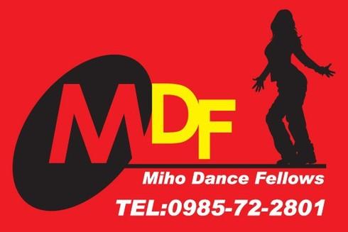 ダンス看板