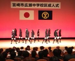 宮崎DANCE