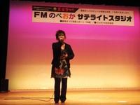 FMのべおかサテライトスタジオ カラオケ大会♪