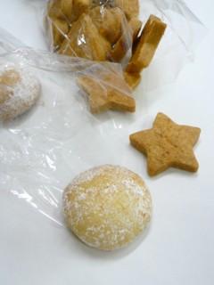 小さなクッキー