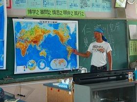 ふるさと先生 環境を考えるエコロジスト松本英揮さんの授業