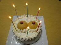 お~っパイケーキ!