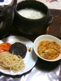 圧力鍋を使ったトマトスープ