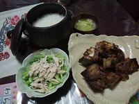 わが家の夕食