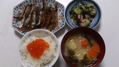 2日間の夕食