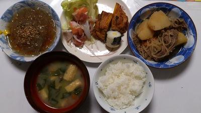 昨日の夕食