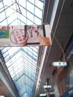 メディア芸術祭・宮崎アートセンター