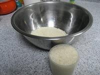 ごはん鍋の炊き方