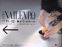 東京nailexpo2018