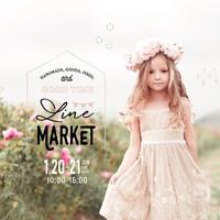 line market vol.6 2018/01/17 12:43:09