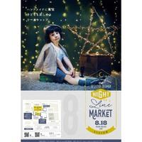 line market vol.8 開催決定