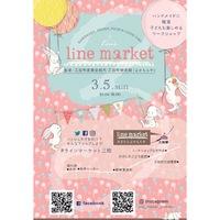 line market vol.3!!