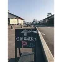 line market vol.6