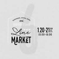 line market.vol.6